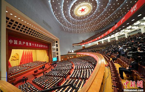 Xi Jinping opens China's 19th CPC National Congress and 'new era'.jpg