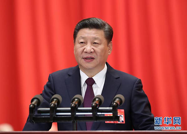 Xi Jinping opens China's 19th CPC National Congress and 'new era1'.jpg