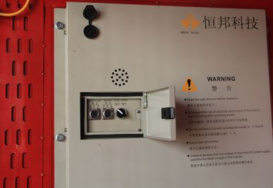 Special VF Control System for Construction Elevator